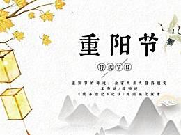 重阳节有哪些传说?重阳节的由来传说五则