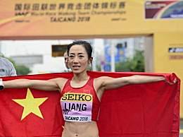中国队世锦赛首金 女子50公里竞走比赛梁瑞冠军李毛措银牌