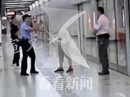 男子地铁车厢喷辣椒水 妨害安宁秩序被罚2000台币