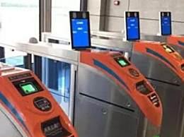 再也不用取票!刷手机就可以坐火车
