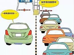 高速行车四大注意事项 上高速的你一定要看看!