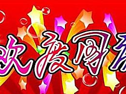 十一国庆节优秀范文7篇 精选国庆节主题学生优秀范文1000字
