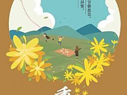 重阳节吃什么?重阳节传统食俗汇总介绍