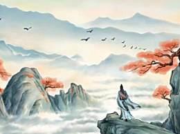 重阳节为什么要登高?重阳节登高的由来和意义