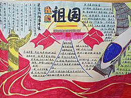 新中国成立70周年国庆节手抄报小报内容文字写什么