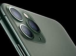 新iPhone硬件成本不足售价三成 iPhone新款手机成本价格多少