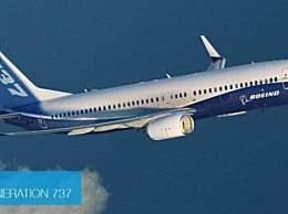 波音737NG现裂缝 波音737NG哪里出现裂缝存安全隐患