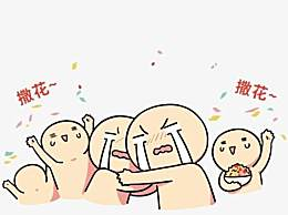 国庆节专用短信祝福语精选50条 向心爱的祖国表白