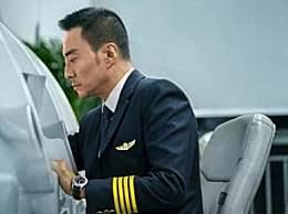 中国机长是真实事件改编吗 中国机长原型是谁