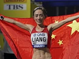 中国队世锦赛首金 女子竞走中国包揽首金手银