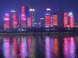 国庆节祝福语大全汇总 国庆节给领导同事发什么祝福语