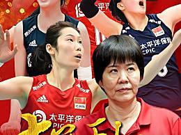 中国女排10连胜 不一样的中国女排精神在延续