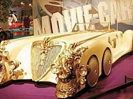 世界上最貴的車 售價超20.3億