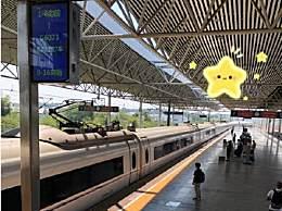 小孩坐高铁需要什么证件?购买儿童票注意事项一览
