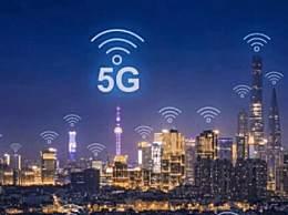 华为已生产5G基站 明年将扩大量产
