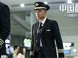 中国机长原型刘传建故事 中国机长袁泉原型是谁