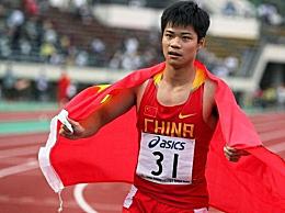 苏炳添无缘决赛 苏炳添100米最好的成绩是多少