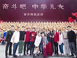 国庆文艺晚会8点举行!庆祝祖国70华诞演出