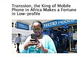 传音手机在国内卖吗?传音手机非洲为什么那么火