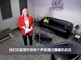 摄像头突然说话 智能产品遭黑客入侵安全性令人担忧
