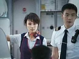 中国机长袁泉原型是谁 中国机长袁泉原型资料故事