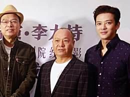陈晓东亮相公益电影《平凡老爸》发布会现场 时隔二十年二度传递社