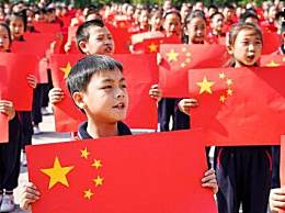 祖国70周年华诞一句话祝福语 庆祝祖国70华诞内容文字