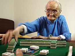 麻将怎么打 各地麻将的基本打法介绍 打麻将技巧大全