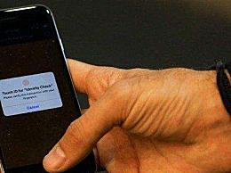 苹果或恢复指纹识别!苹果Touch ID团队仍存