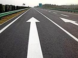 国庆高速什么时候最堵?国庆节出行建议