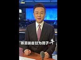 出生的新中国是属牛的 为牛气冲天的祖国加油