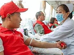 献血多少家属可以免费用血 全国无偿献血三免政策规定