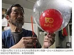 国庆气球疑飘到日本北海道!跨越1000公里 网友花样调侃