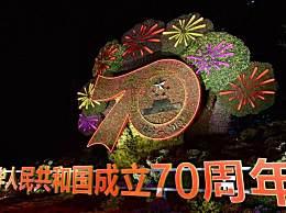 国庆70周年心得体会作文怎么写?国庆70周年作文范文