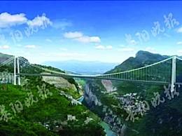 红军大桥全面建成,世界山区峡谷最高塔悬索桥