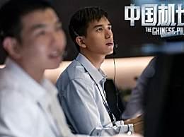 中国机长张涵予故事人物原型是谁?传奇机长刘传健个人资料