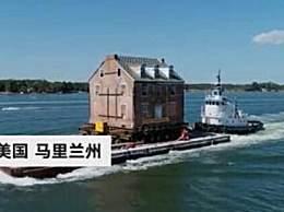 男子拖豪宅到海边 斥资712万把整栋房子搬走