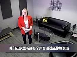 家中摄像头突然说话并播放低俗音乐!疑似黑客入侵