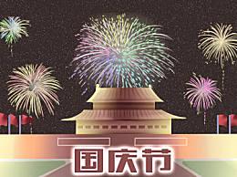 2019国庆70周年联欢活动燃放烟花时间地点时长