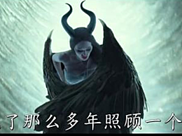 沉睡魔咒2定档10月18日!《美女与野兽》原班人马打造