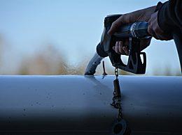 国庆后油价或三连涨!成品油调价窗口将再度开启