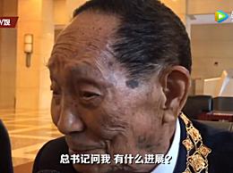 袁隆平回去就要下田 获共和国勋章后袁隆平一心想着超级稻