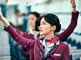 中国机长自带4D 中国机长口碑爆棚