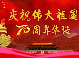 30句优美诗词祝福语祝福祖国华诞 国庆节祝福祖国的祝福语大全