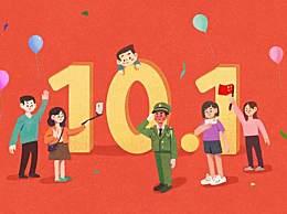 国庆70周年阅兵心得体会怎么写?国庆70周年阅兵观后感心得体会范文