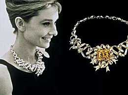 传奇黄钻前世今生 奥黛丽赫本的蒂芙尼黄钻佩戴过的都有谁?