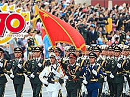 国庆阅兵观后感精选 新中国成立70周年大会感受作文200字