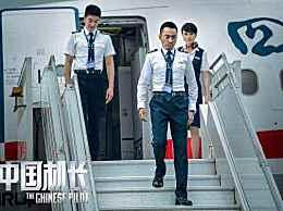 中国机长票房破10亿 2019年票房过10亿国产片汇总