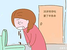 谢依霖宣布怀二胎 为什么女性怀二胎比怀一胎更累