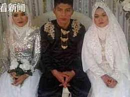 男子同时娶两名女友 已有订婚女友却爱上她人